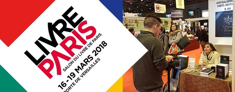 Картинки по запросу «LIVRE PARIS-2018»